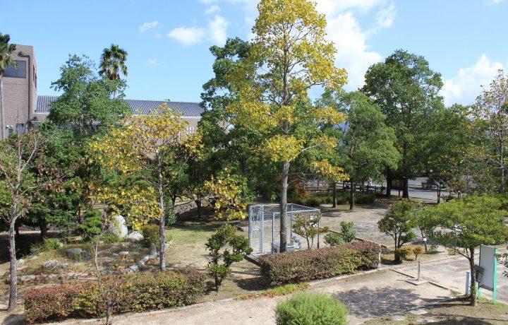 河野別府公園