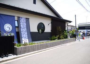 登泉堂 カフェ