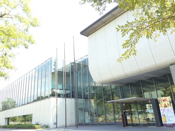 愛媛美術館