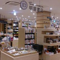 明屋書店 アエル松山