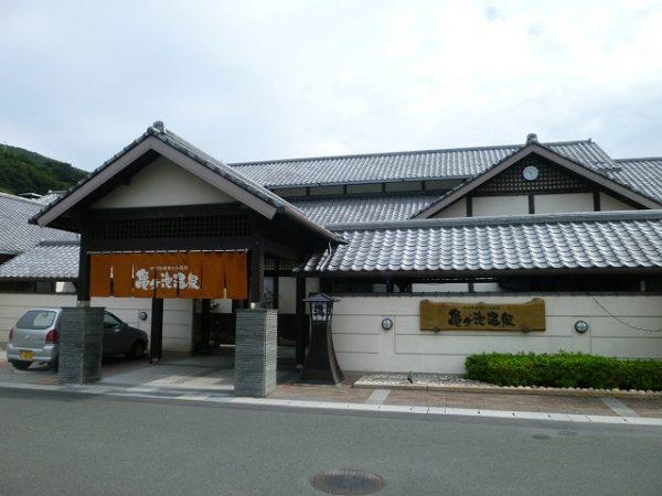 亀ヶ岡温泉