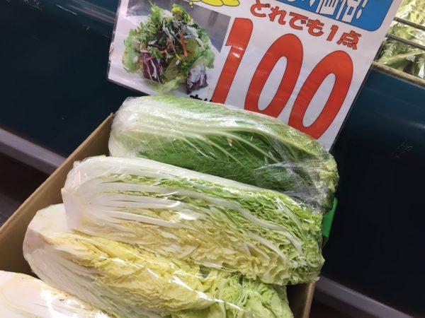 喜助の湯 エルベの白菜