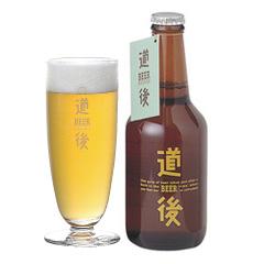 道後ビール のぼさんビール