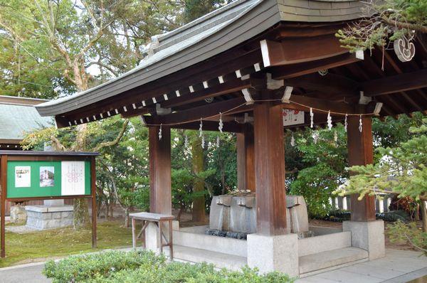 gokokujinjya