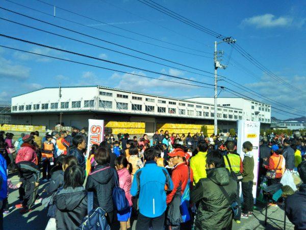 マラソンのスタート 北条市