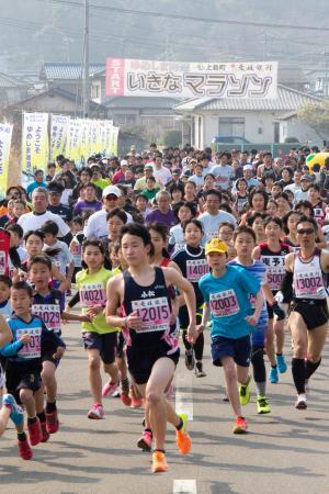 第30回ゆめしま海道いきなマラソン大会