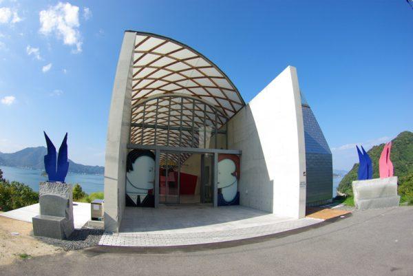 Omishima museum