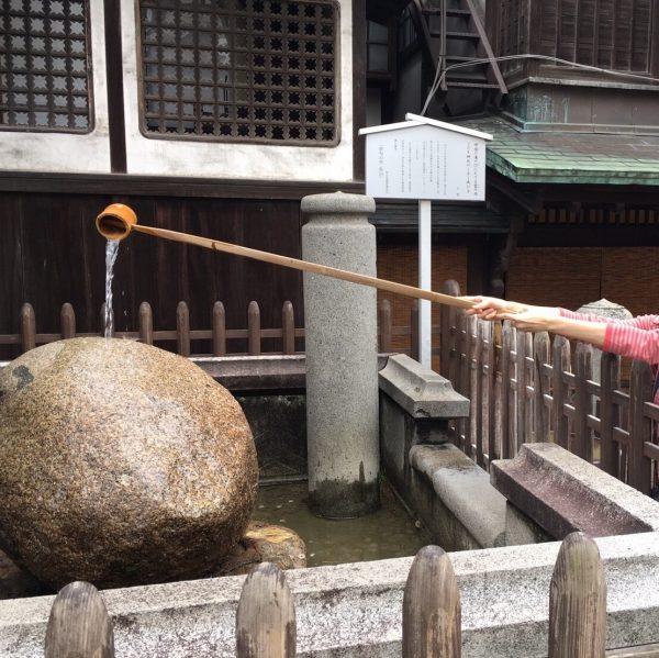 dogo onsen