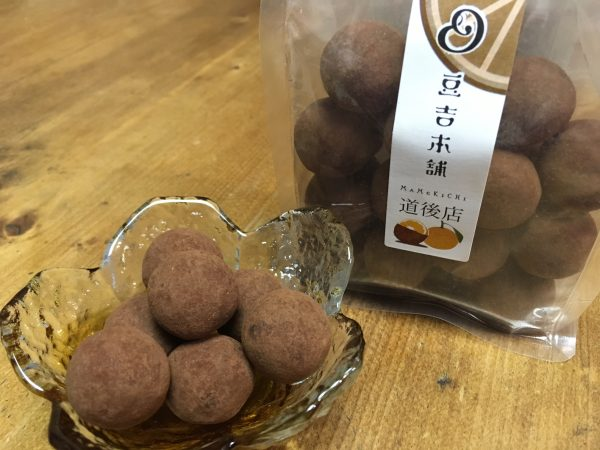 伊予柑チョコ豆