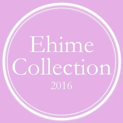 愛媛Collection
