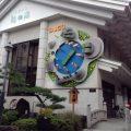 愛媛観光では道後温泉より椿の湯がおすすめ!?