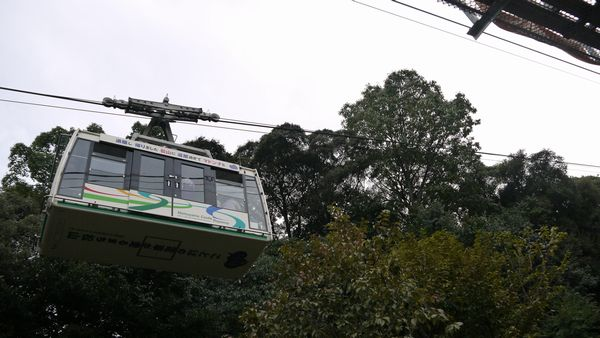 ropeway matsuyama
