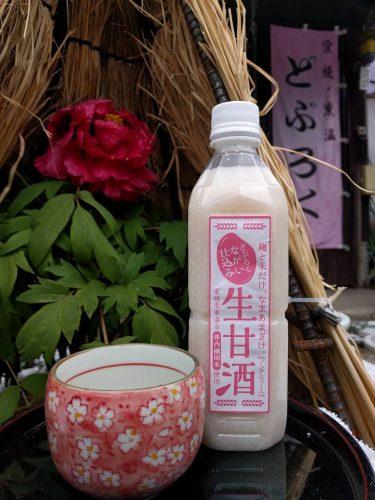 井内 甘酒