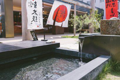shirasagi ashiyu