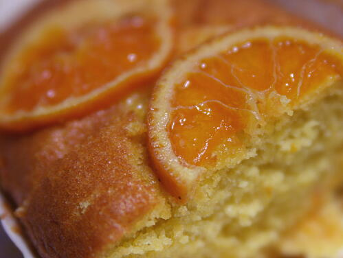 mikan marugoto cake