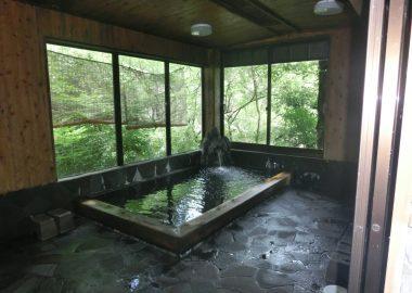 oyabu onsen