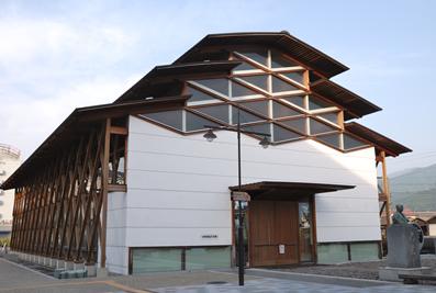 tetsudo museum
