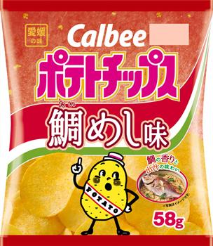 calbee taimeshi