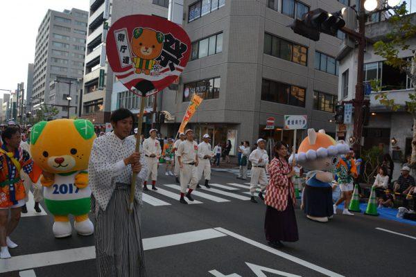 愛媛県庁連