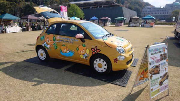 mikyan-car