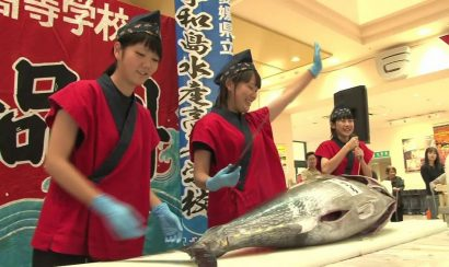 fishgirl