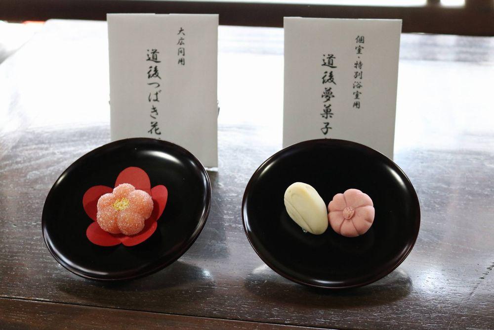 wagashi