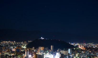 松山総合公園 夜景
