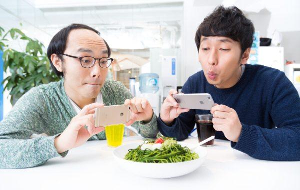 愛媛県 男性
