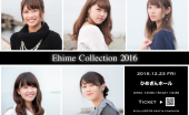 ehime collection 2016