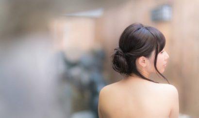 massage onsen