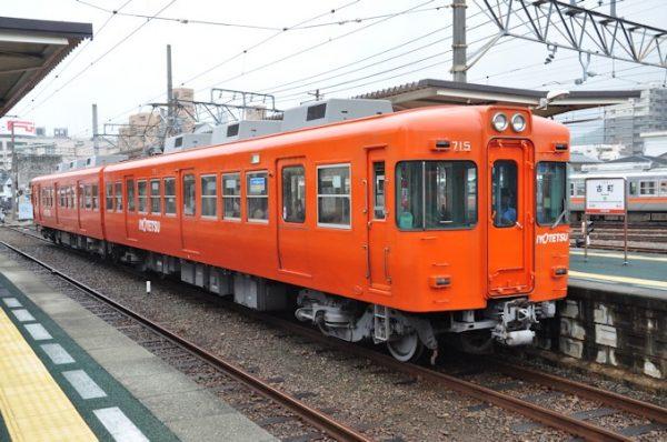 鉄道 伊予