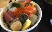 海鮮丼 愛媛
