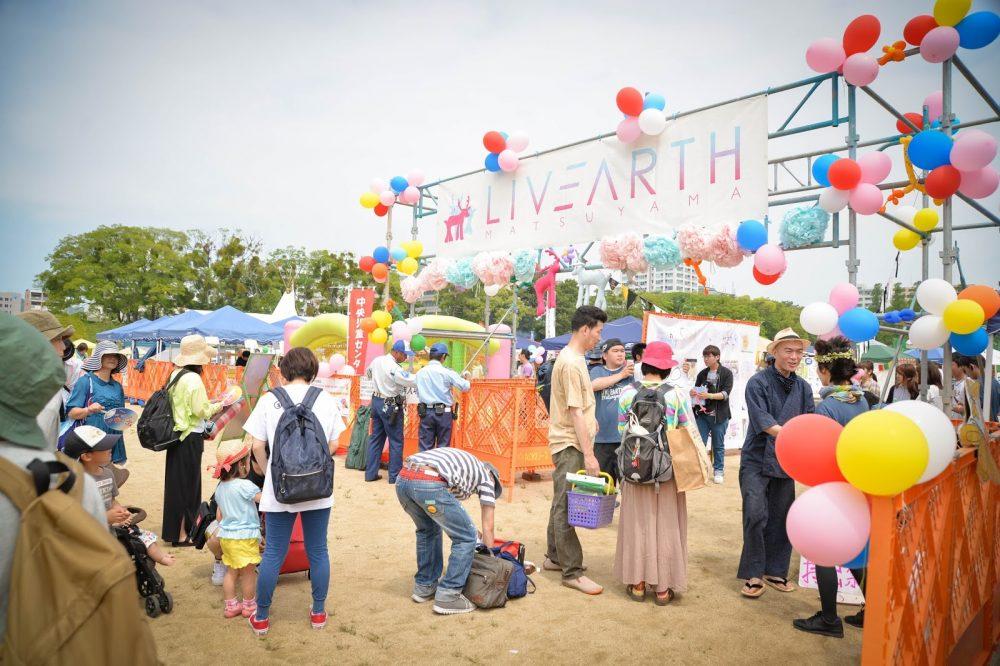 live earth matsuyama