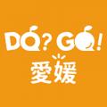 dogo愛媛