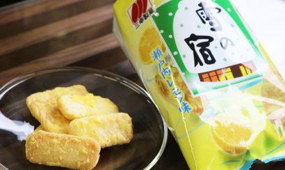 yukinoyado