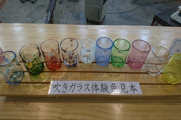 ガラス_色見本