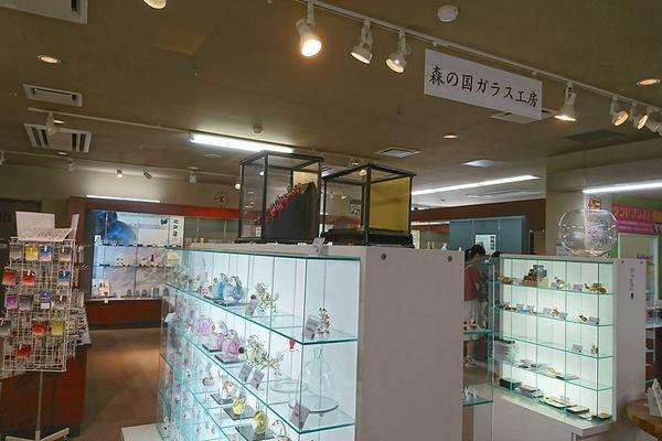 森の国ガラス工房_入口