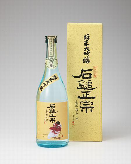 ishizuchi