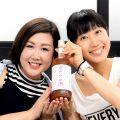 地酒お姉さんなめ子の『酔いどれ備忘録。』―Episode3― ~ウェブサークル女子会 その壱~
