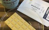 チョコレート専門店_MARUCO