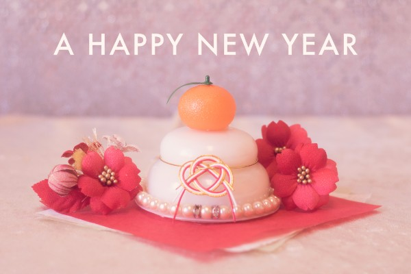 new year rice cake