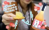 酔いどれ_Episode7