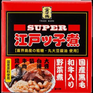 スーパー江戸っ子煮