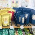 花粉症対策やダイエットにも期待?幻のお茶「石鎚黒茶」