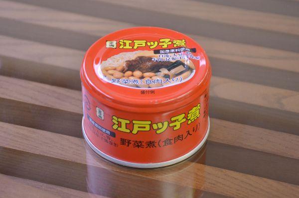珍しい 缶詰