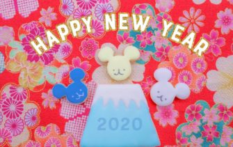 あけましておめでとうございます 新年 挨拶