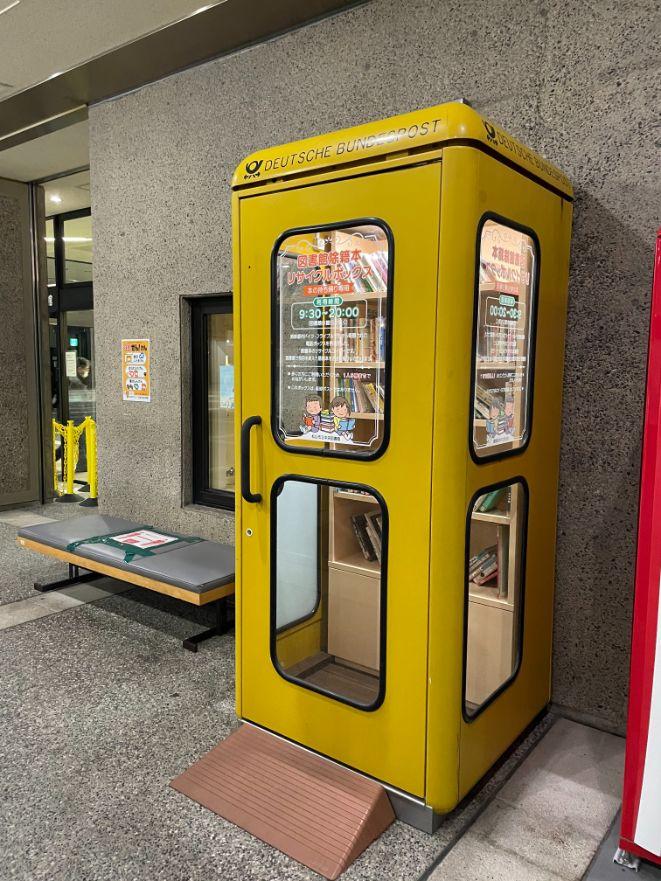 ドイツ 電話ボックス